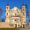 Church of St Peter and Paul | © Vilnius Tourism & Convention Bureau